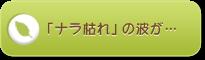 白黒4者そろいぶみ!
