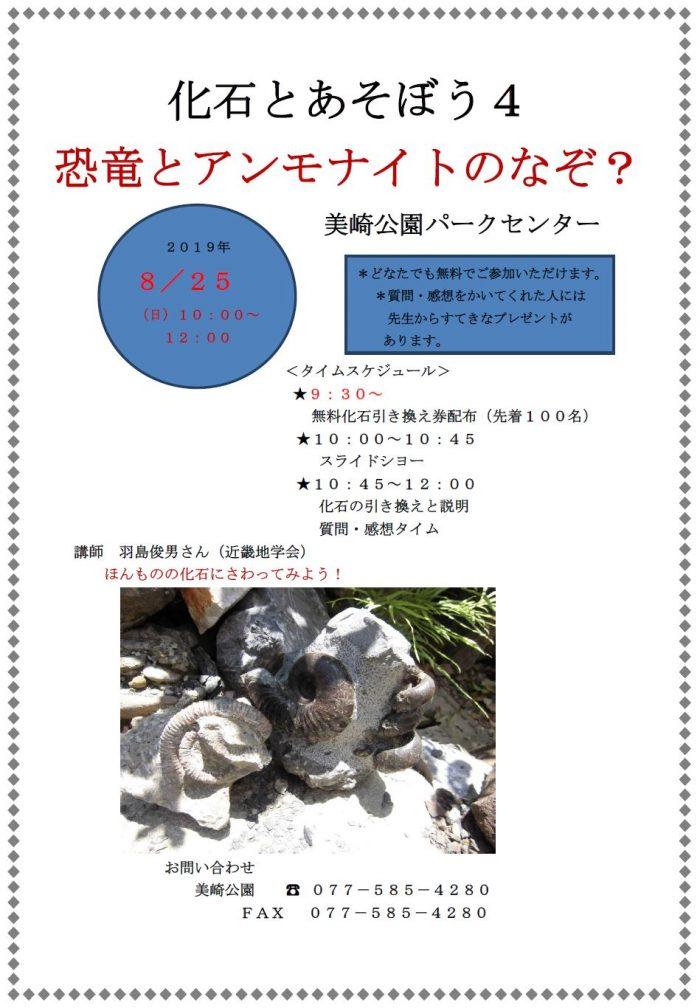 kaseki_04